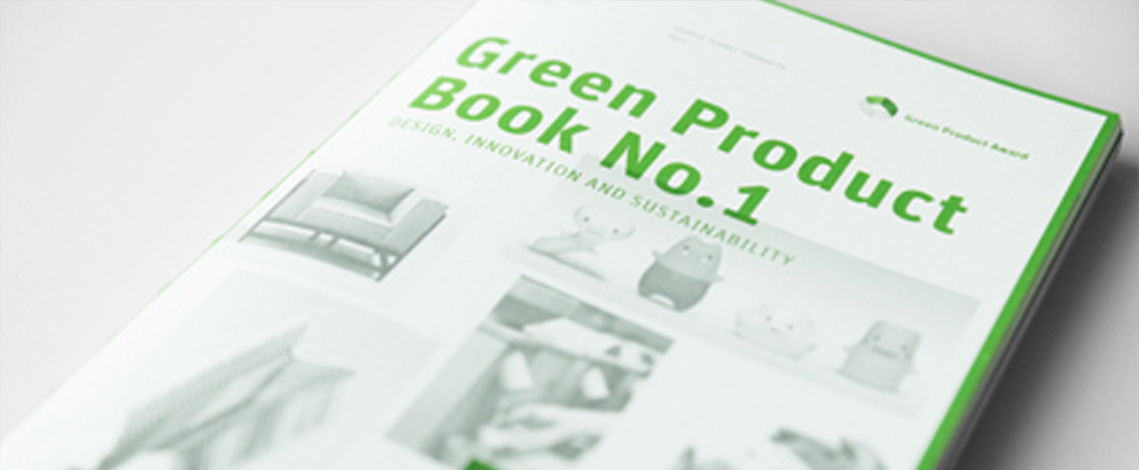 GREEN PRODUCT BOOK NO. 1